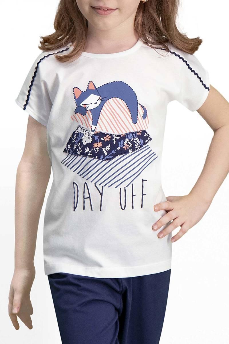 Arnetta - Arnetta Day Off Krem Kız Çocuk Pijama Takımı (1)