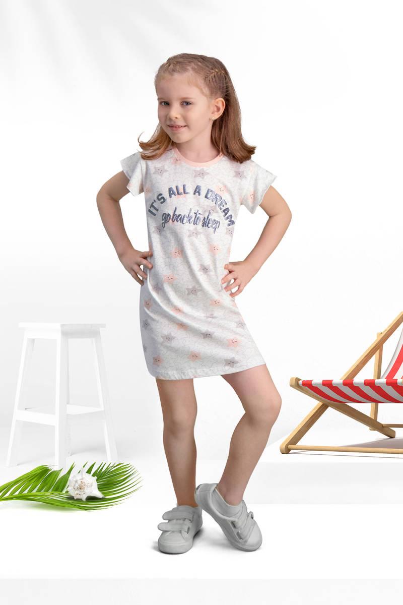 Arnetta - Arnetta Dream Krem Kız Çocuk Gecelik