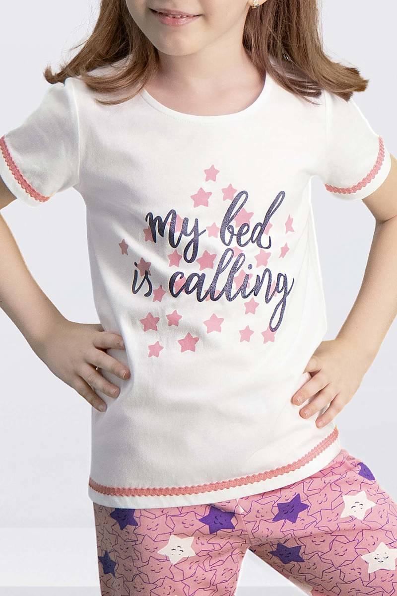 Arnetta - Arnetta My Bed Krem Kız Çocuk Pijama Takımı (1)