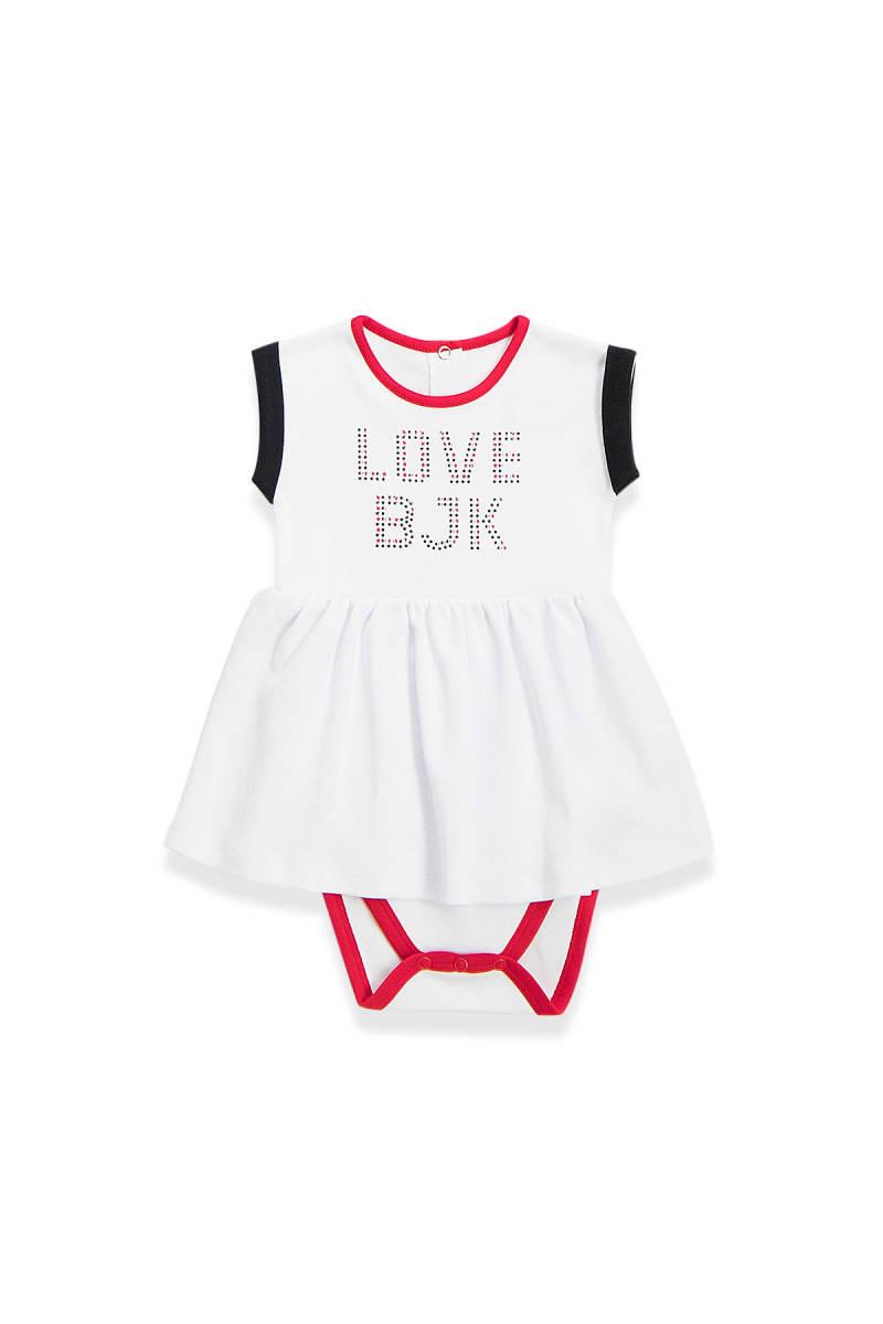 Beşiktaş - Beşiktaş Lisanslı Kız Bebek Body Beyaz