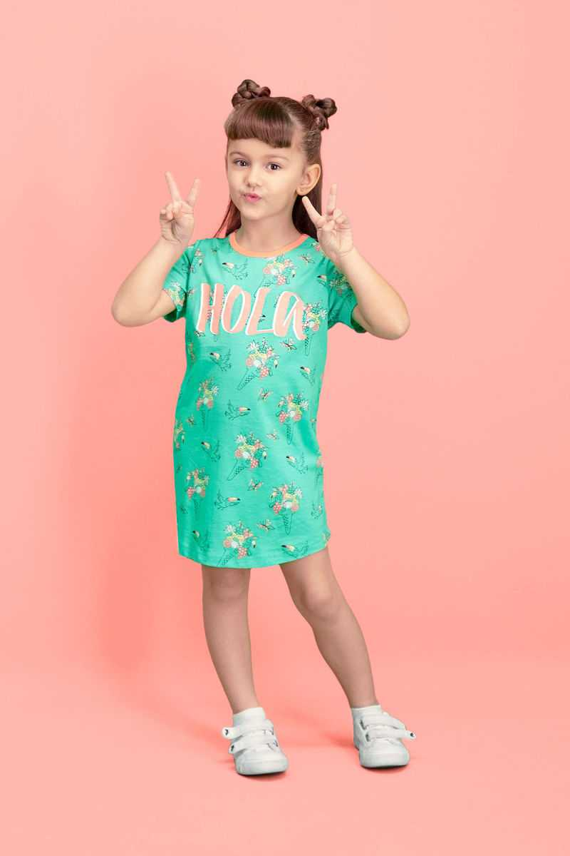 RolyPoly Hola Ice Cream Mint Yeşili Kız Çocuk Gecelik