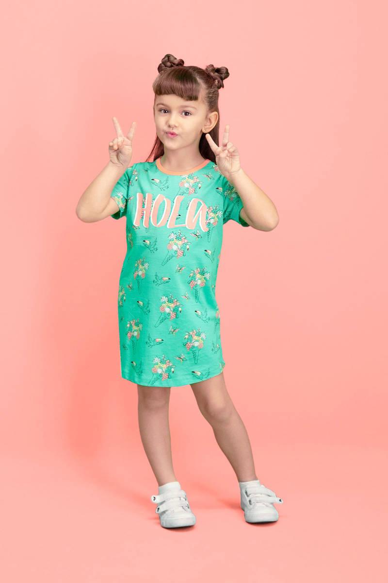 RolyPoly - RolyPoly Hola Ice Cream Mint Yeşili Kız Çocuk Gecelik