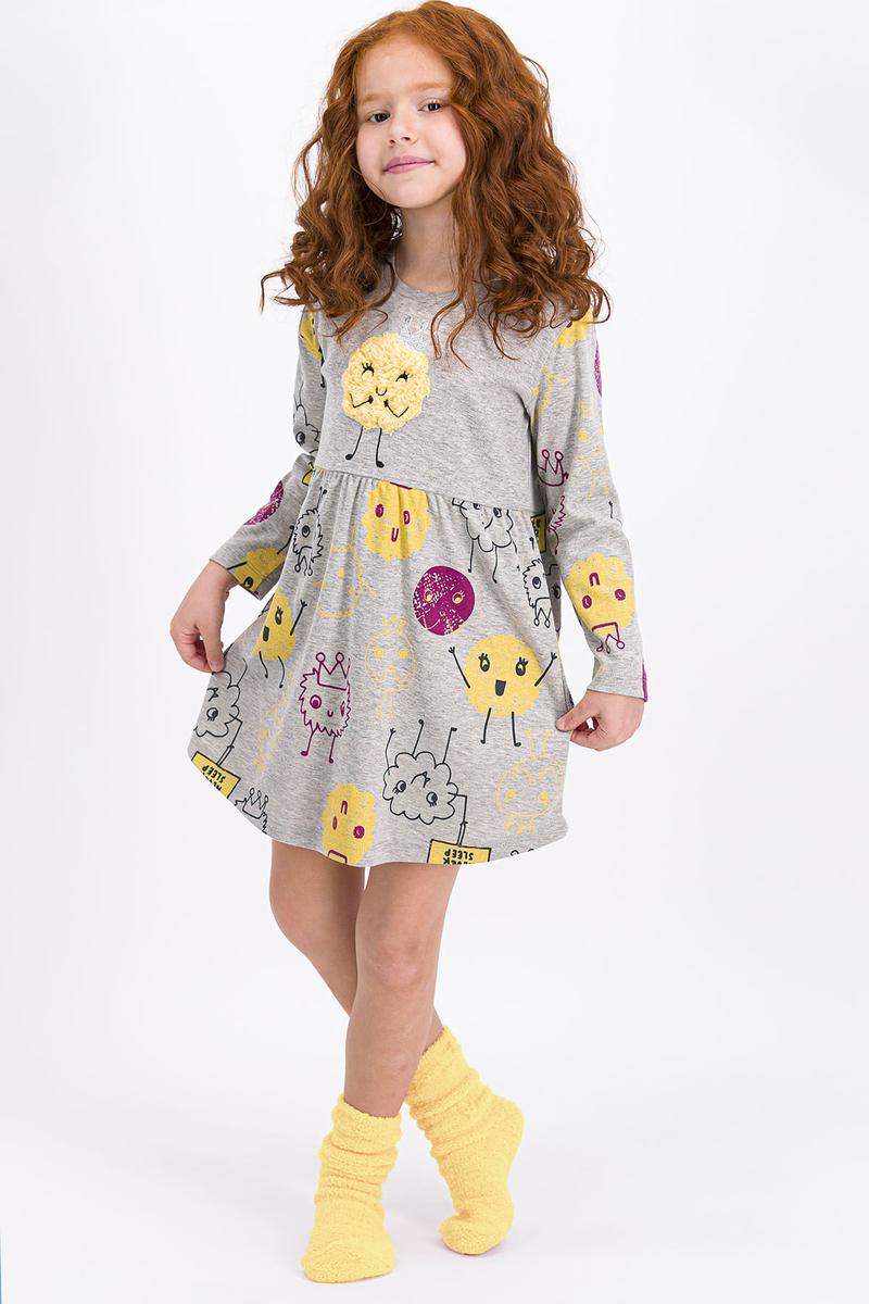 RolyPoly - Rolypoly Monsters Queen Bejmelanj Kız Çocuk Elbise